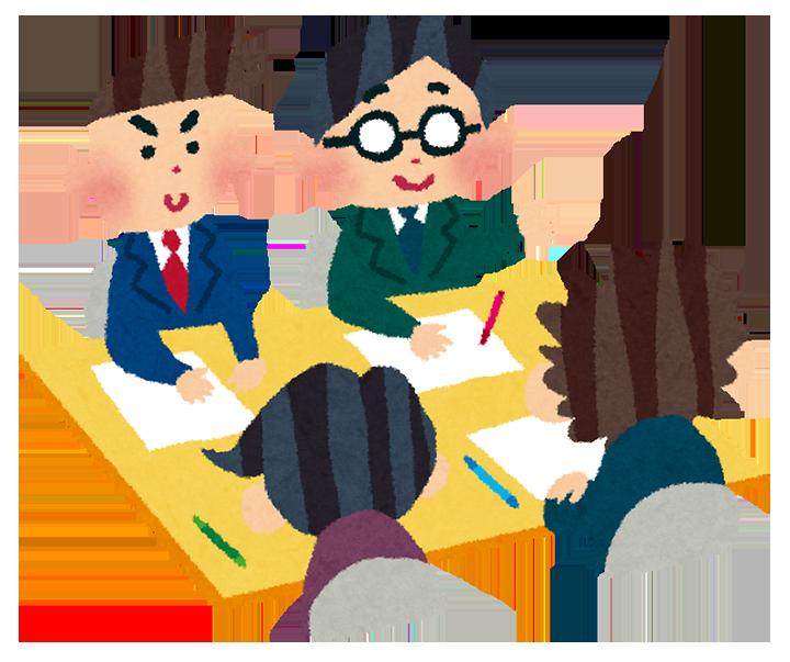 話し合いやミーティングを成功させるファシリテーターに必須の能力とは