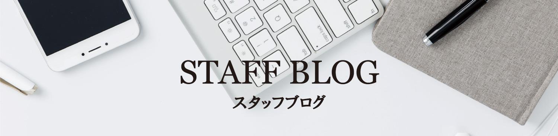 株式会社SHG(サティスホールディングスグループ)ブログ